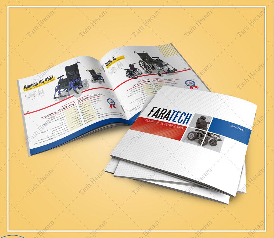 طراحی کاتالوگ و چاپ کاتالوگ شرکت فراتک