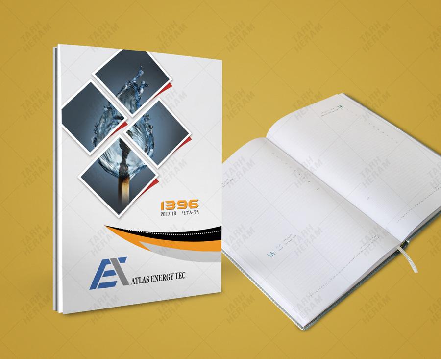 طراحی سررسید و چاپ سررسید اختصاصی شرکت اطلس انرژی