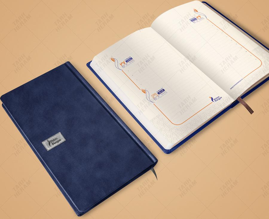 طراحی سررسید و چاپ سررسید اختصاصی شرکت  پترو پرگاس