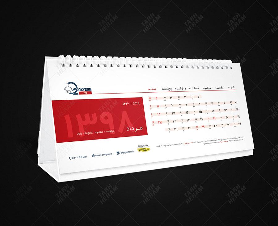 طراحی تقویم رومیزی و چاپ تقویم رومیزی مجموعه های ورزشی اکسیژن