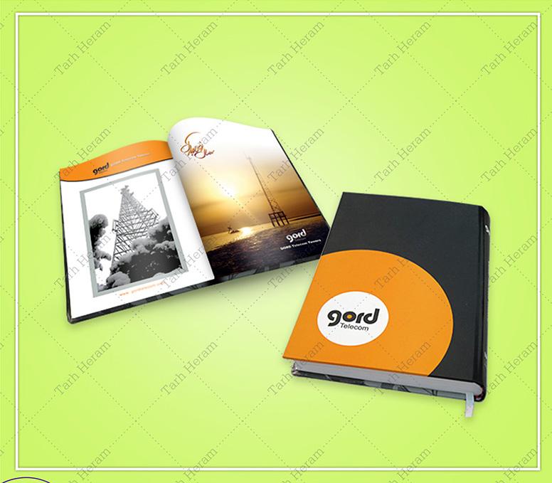 طراحی سررسید اختصاصی و چاپ سررسید اختصاصی شرکت گرد
