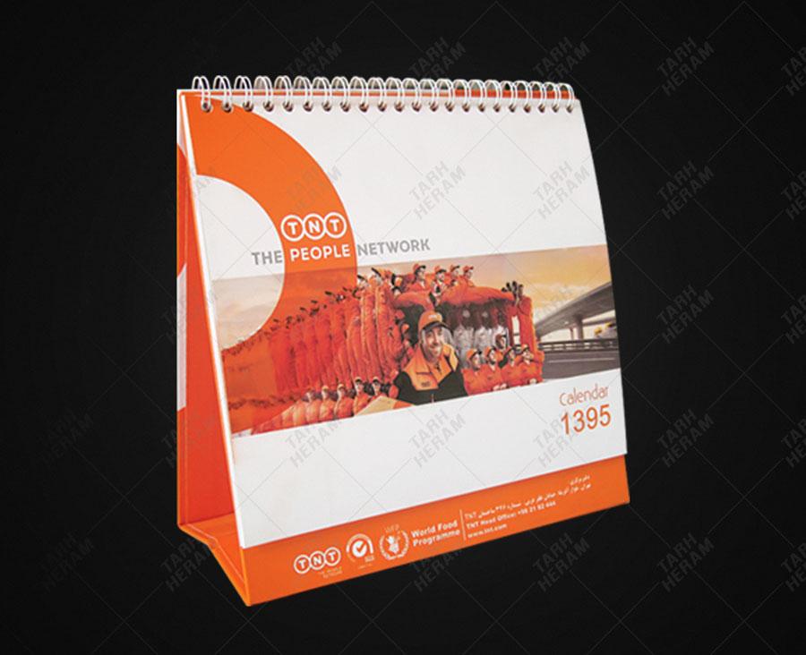 طراحی تقویم رومیزی و چاپ تقویم رومیزی شرکت پست بین المللی تی ان تی TNT