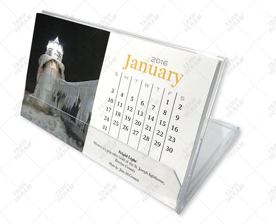 طراحی و چاپ تقویم رومیزی با پایه پلکسی