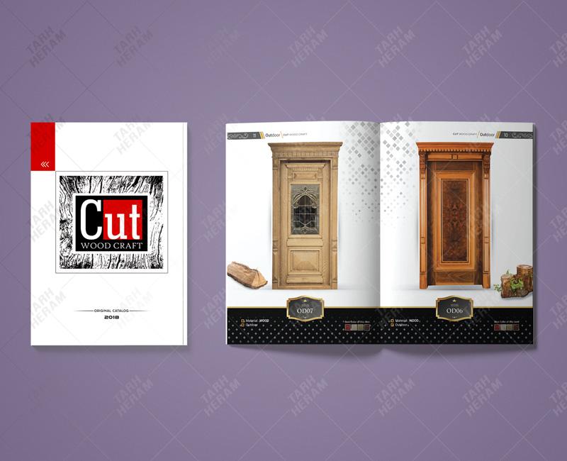 طراحی و چاپ کاتالوگ شرکت چوب کات