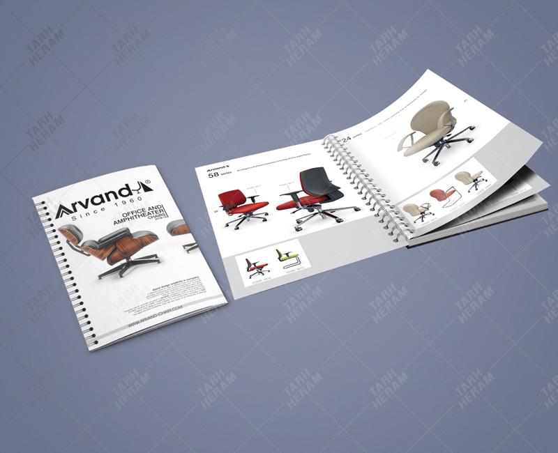 طراحی و چاپ کاتالوگ مبلمان اداری اروند