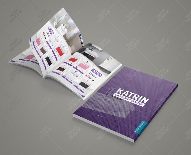 طراحی و چاپ کاتالوگ شرکت کاترین