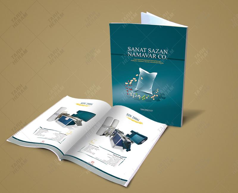 طراحی و چاپ کاتالوگ صنعت سازان نام آور - صحافی چسب گرم