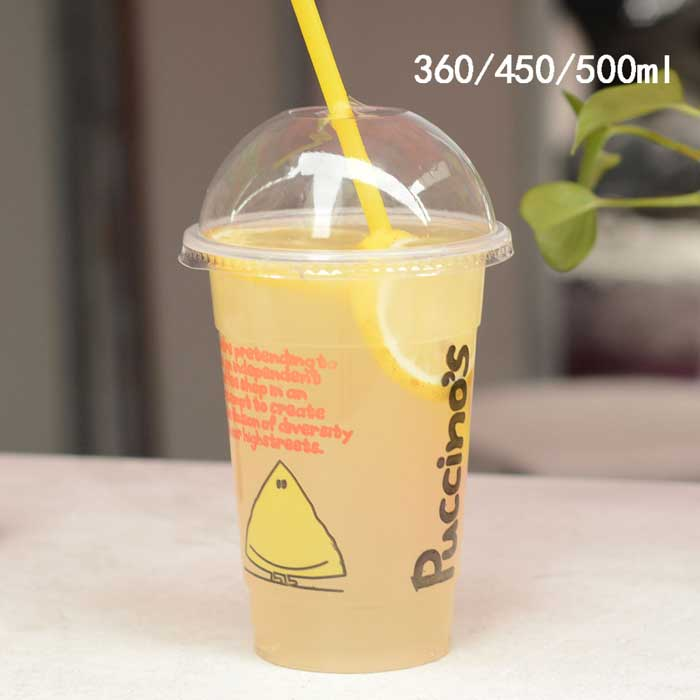 Drink Plastic Cup