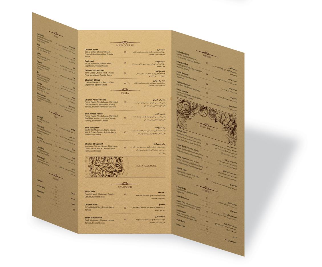 چاپ دیجیتال منو رستوران بر روی کاغذ کرافت