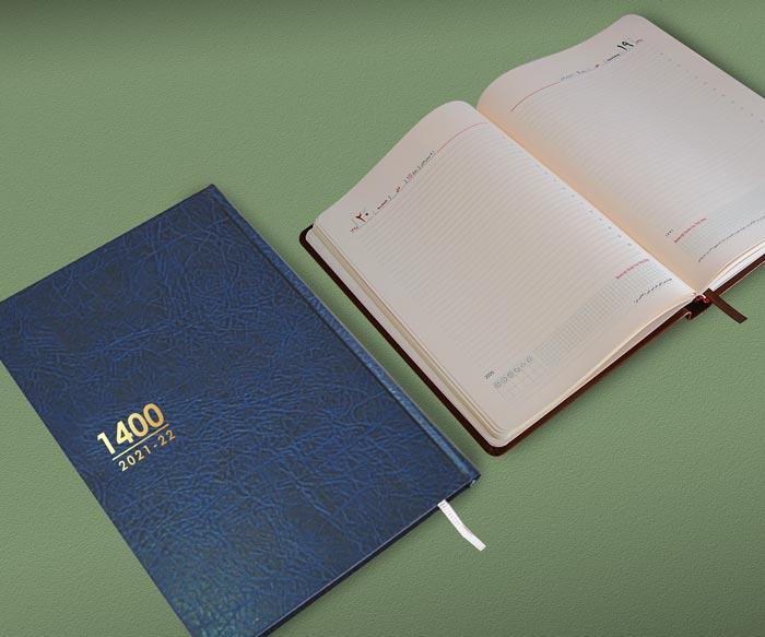 طراحی و چاپ سررسید سال 1400