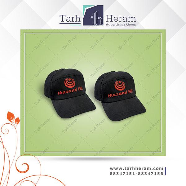 کلاه تبلیغاتی شرکت مازندفیل