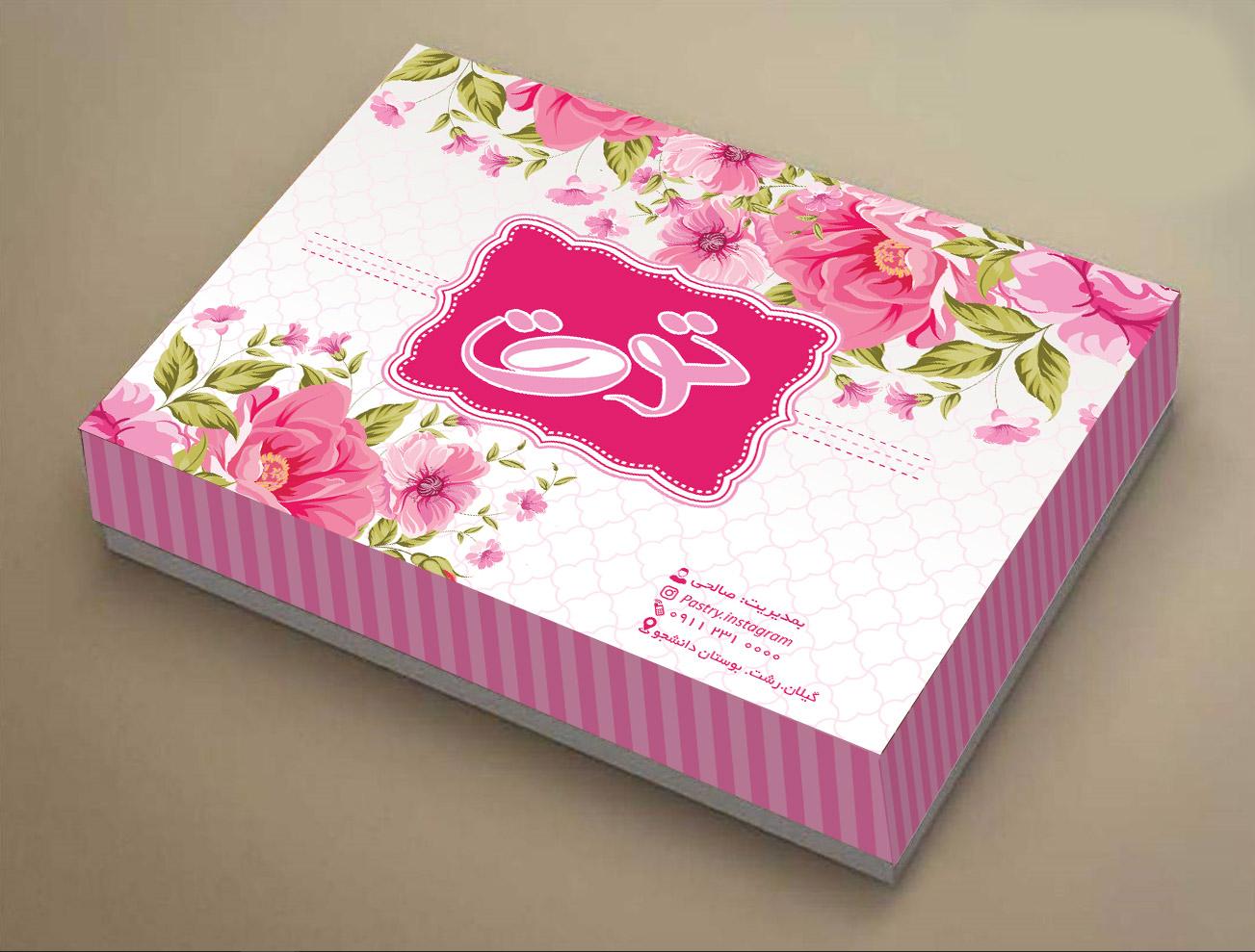طراحی جعبه شیرینی