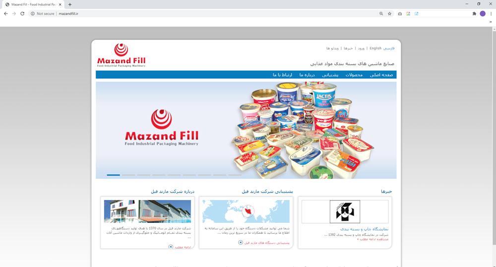 طراحی وبسایت شرکت مازند فیل