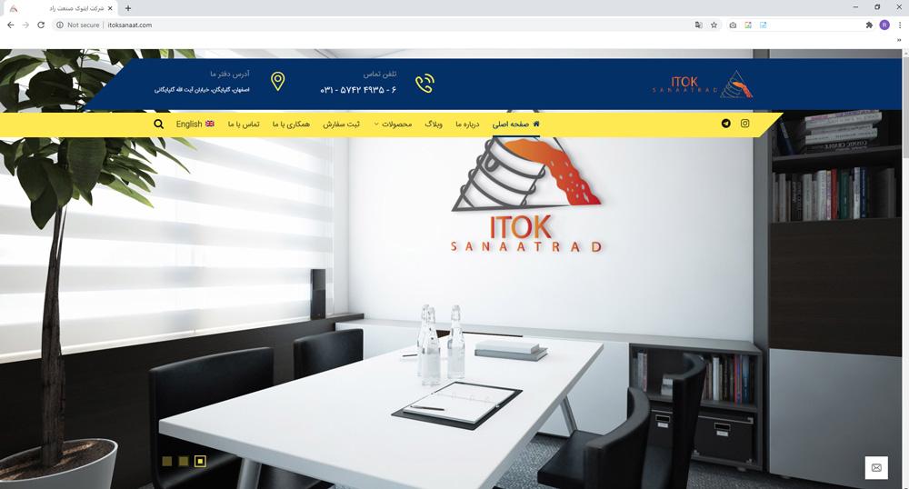 طراحی وبسایت شرکت ایتوک صنعت راد