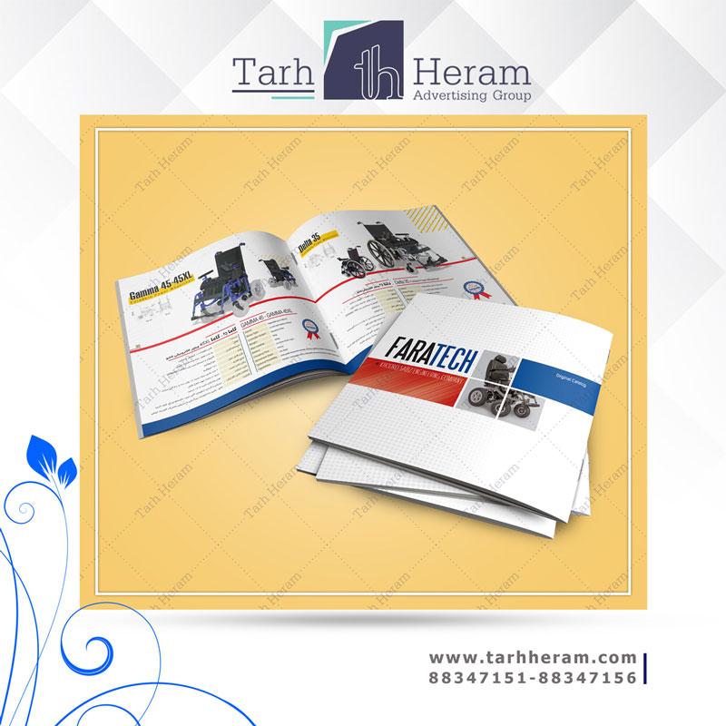 نقش مشاور تبلیغاتی در طراحی کاتالوگ و بروشور