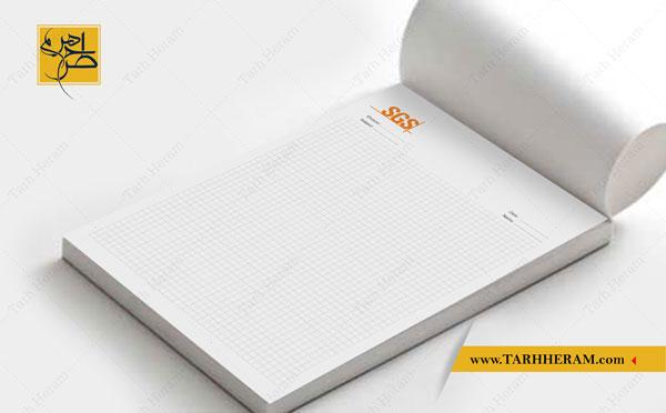 طراحی و چاپ یادداشت سرچسب شرکت SGS