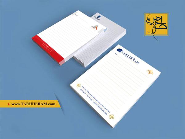دفترچه یادداشت سرچسب