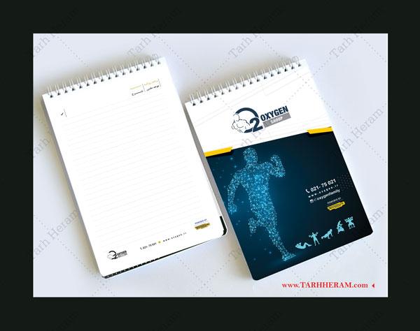 دفترچه یادداشت با صحافی فنری طرح هرم