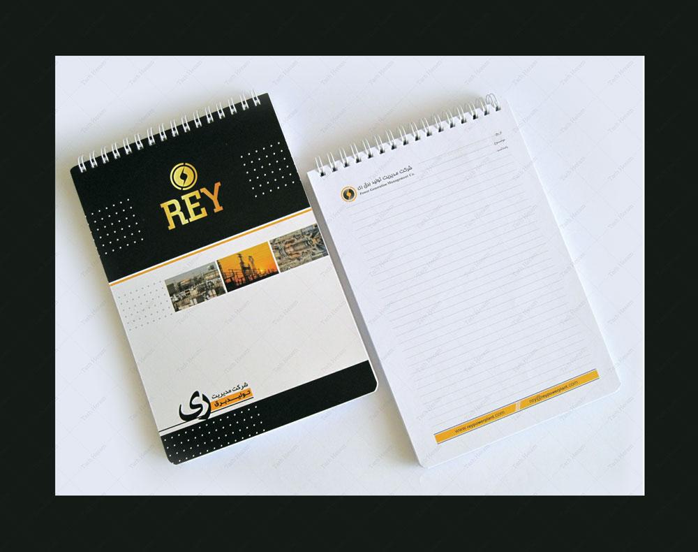 دفترچه یادداشت با جلد گلاسه