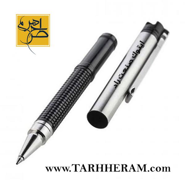 لیزر خودکار