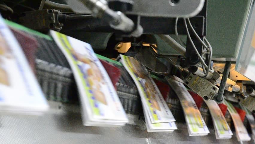 دستگاه چاپ بروشور