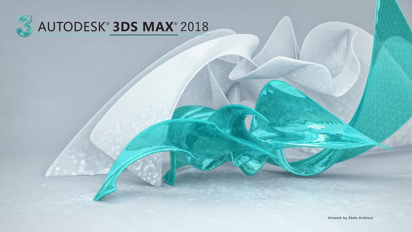 معرفی اصول پایه نرم افزار 3Dmax