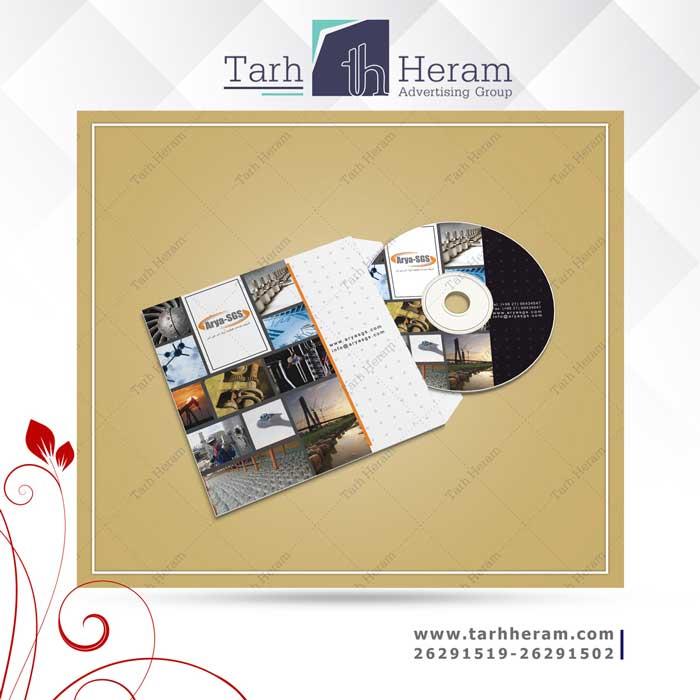 طراحی و چاپ سی دی و قالب سی دی