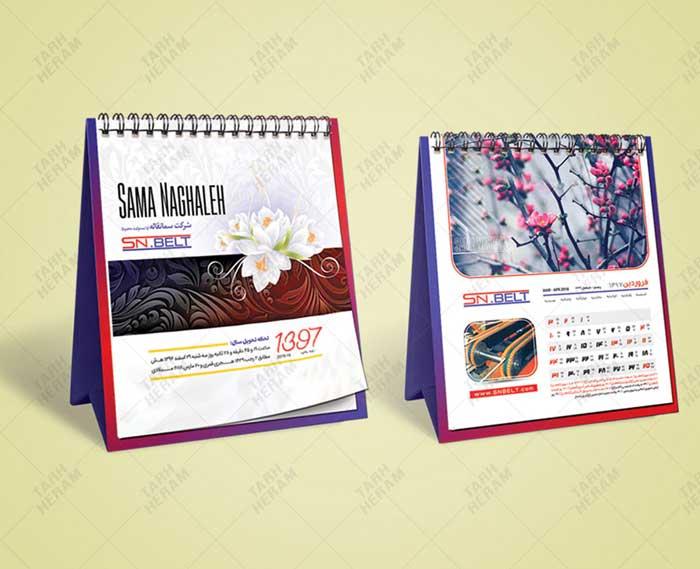 طراحی-تقویم-رومیزی-اختصاصی