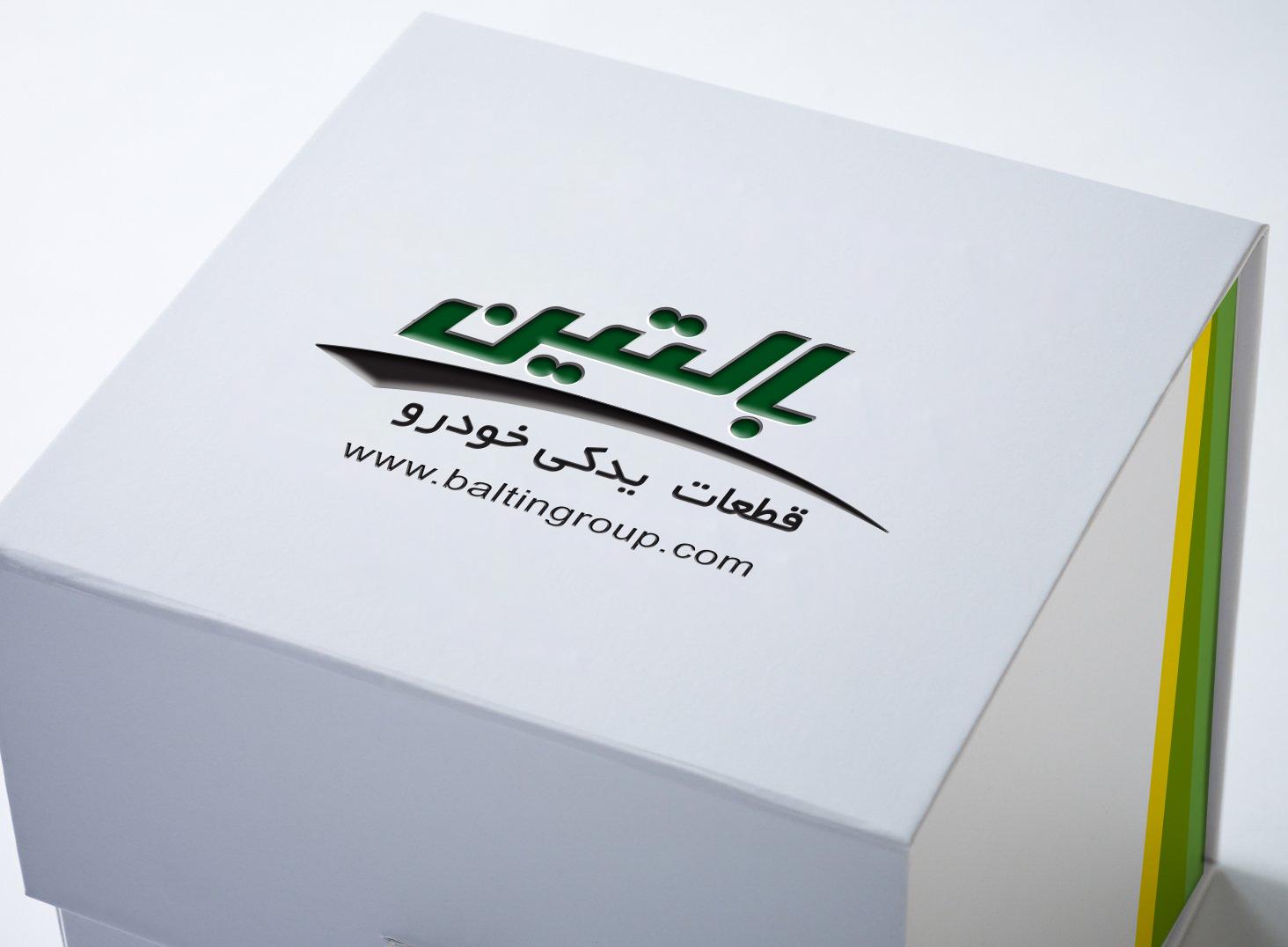 طراحی و چاپ جعبه با لوگوی برجسته