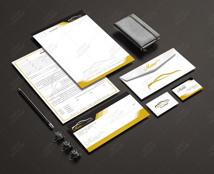 طراحی ست اداری با رنگ طلایی و نقره ای