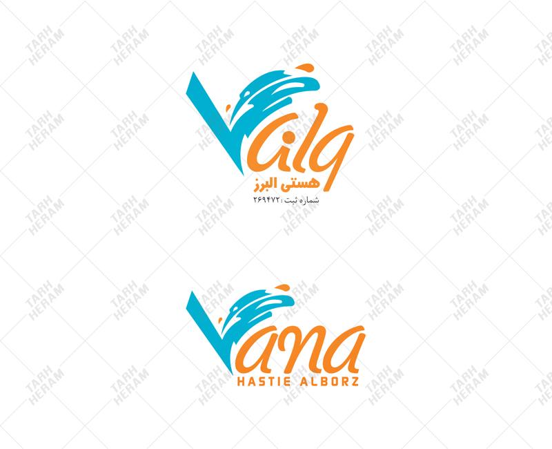 طراحی لوگو شرکت وانا هستی البرز (وانالی)