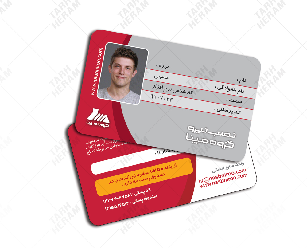 Digital Personnel Card Printing