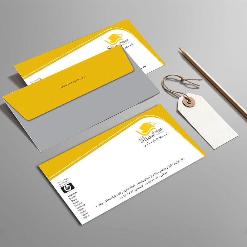 در طراحی پاکت نامه اداری رعایت چه نکاتی ضروری است؟