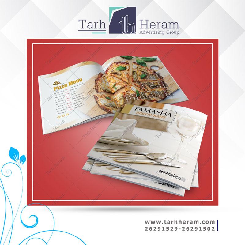 Digital Printing of Restaurant Menu