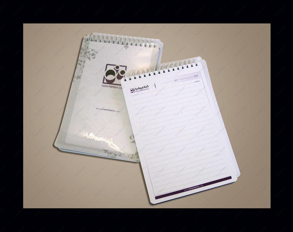 دفترچه یادداشت با جلد تلقی