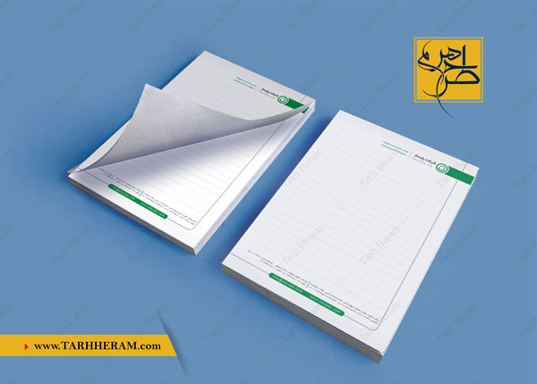 دفترچه یادداشت سرچسبی طرح هرم