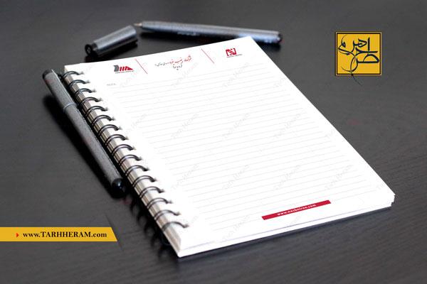 کاربرد دفترچه های یادداشت طرح هرم