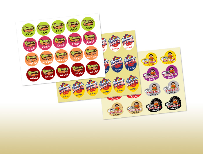 لیبل اختصاصی نوع غذا  |  TF - 1080