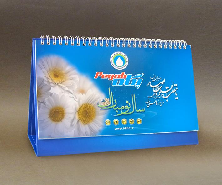 تقویم رومیزی | کد R106