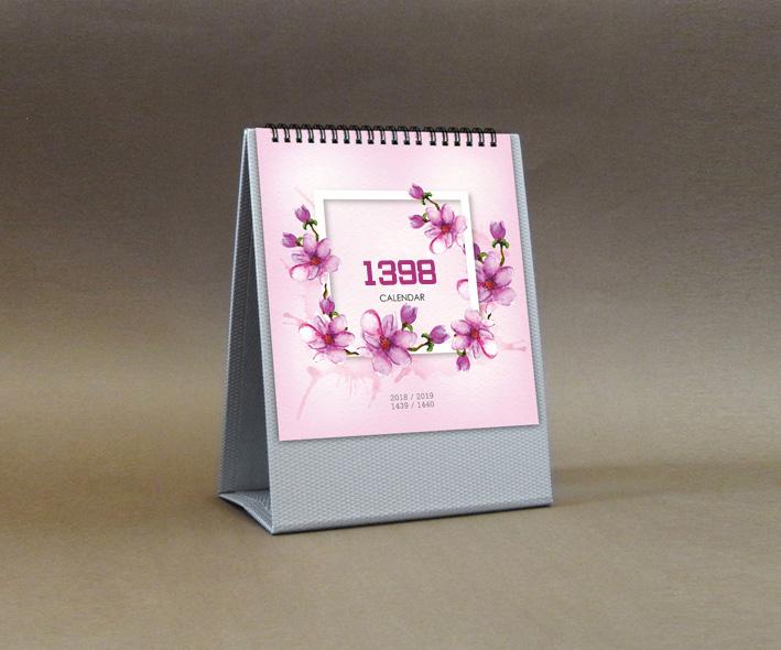 تقویم رومیزی  |  کد R100