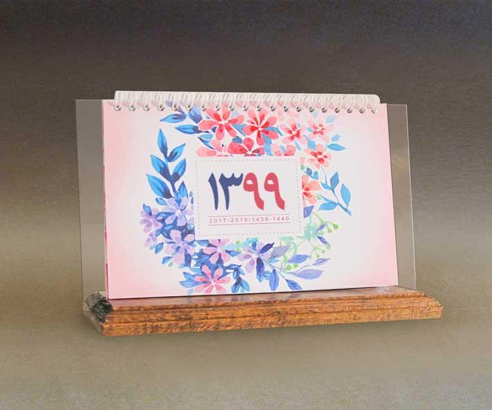 تقویم رومیزی | کد R104