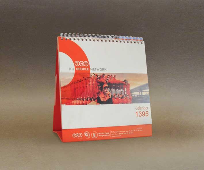 تقویم رومیزی | کد R107