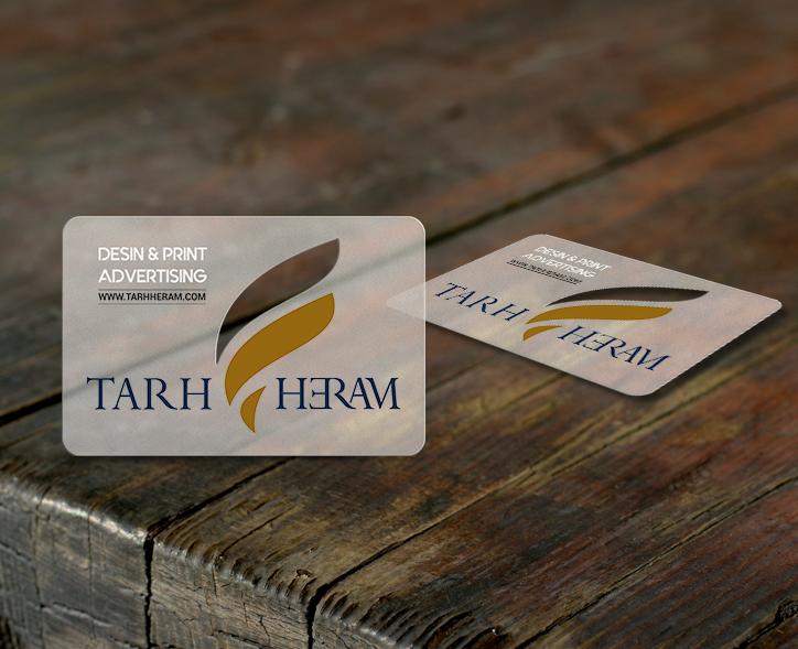 کارت ویزیت PVC شيشه ای با قالب اختصاصي | THV 3