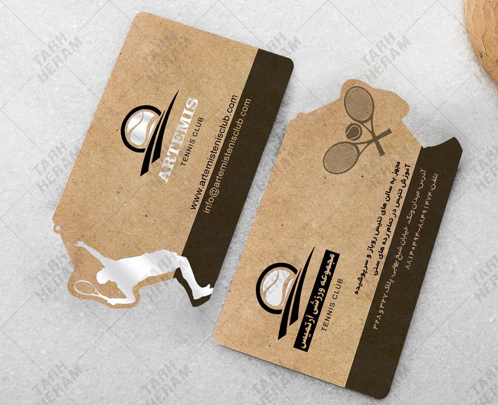 کارت ویزیت کرافت با قالب اختصاصی و نقره کوب | THV 19