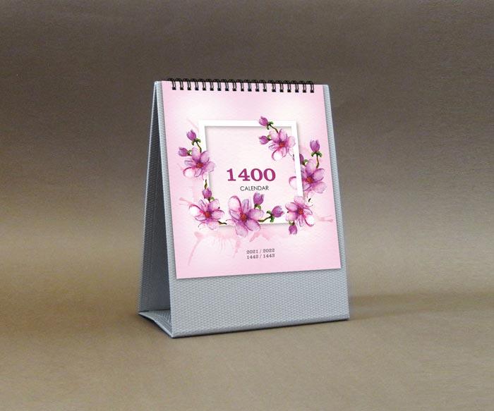 تقویم رومیزی     کد R100