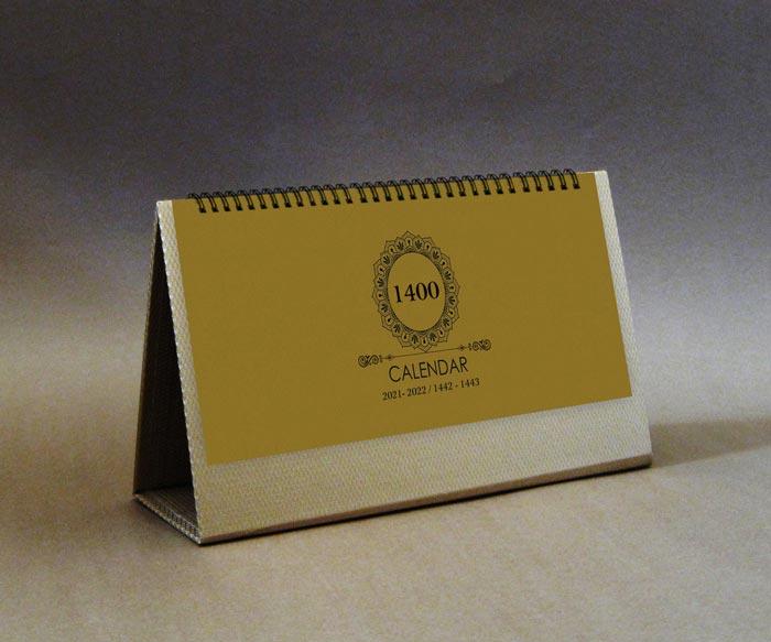 تقویم رومیزی   کد R101