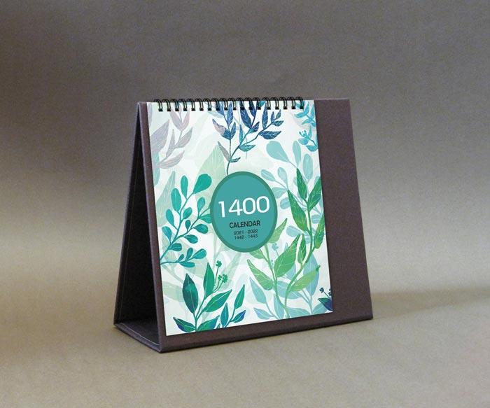 تقویم رومیزی | کد R102