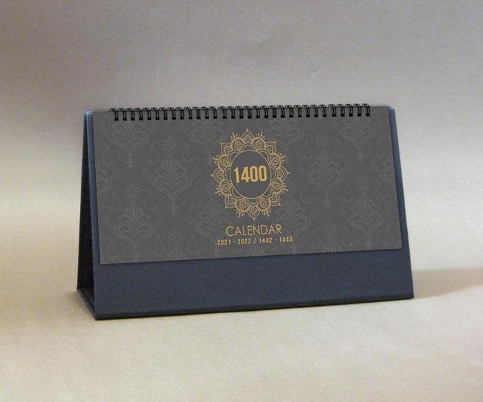 تقویم رومیزی | کد R103