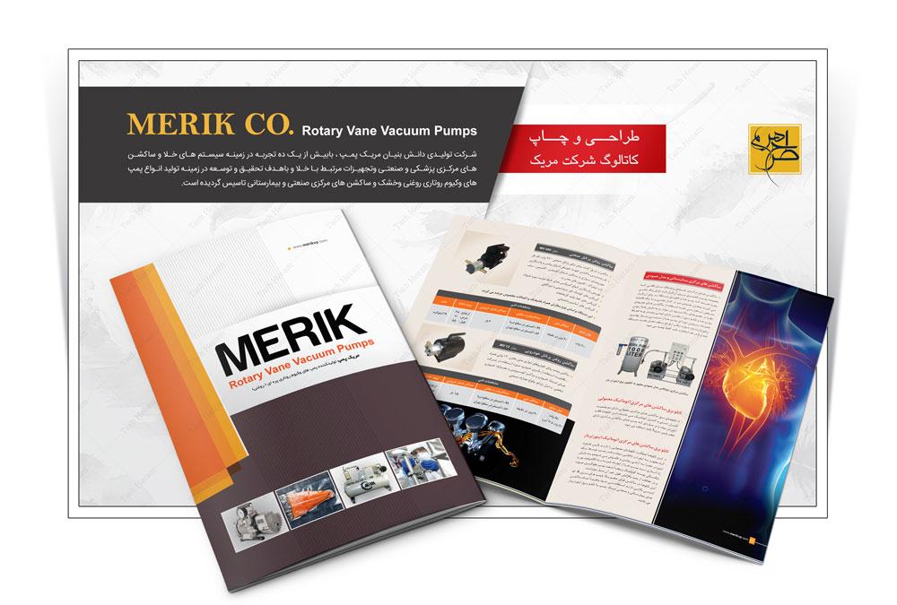 طراحی و چاپ کاتالوگ شرکت مریک