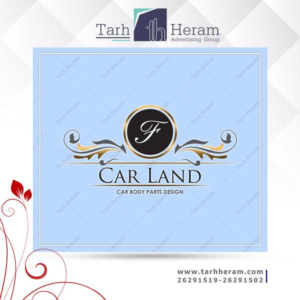 طراحی لوگو شرکت کارلند